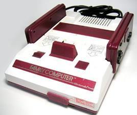 The Famicom