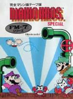Mario Bros. Special on the FM7 box cover