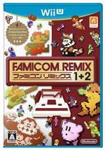 Famicom Remix 1 and 2 Box image (Japan only so far)