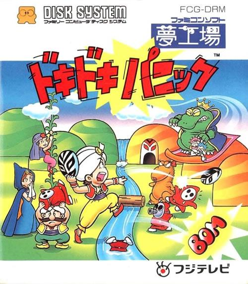 An art scene featuring the characters from Doki Doki Panic, the game which Super Mario Bros. 2 was based on