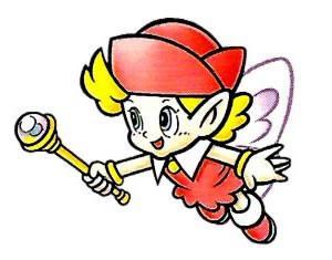 Wanda Flying
