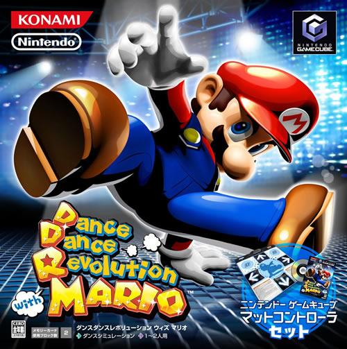The Japanese coer art for DDR Mario Mix