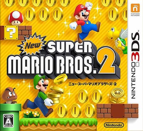 New Super Mario Bros. 2 box art (Japanese)