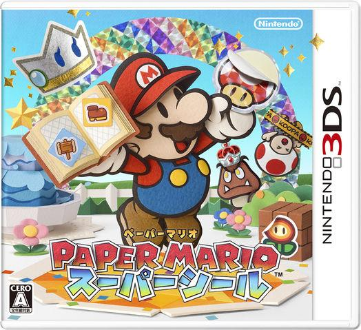Paper Mario: Sticker Star Japanese Box Art