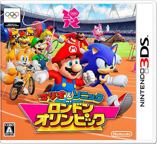 Japanese Box Art for Mario & Sonic at the London 2012 Olympic Games - 3DS Version