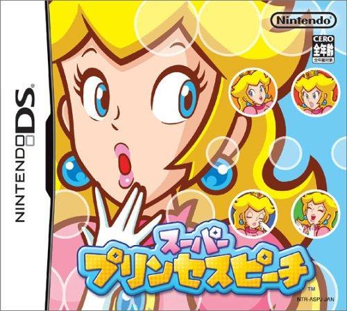 Japanese Box Art of Super Princess Peach on Nintendo DS