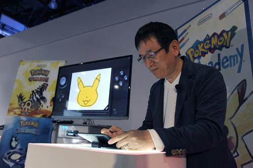 Nintendo Kids Corner event photo 1