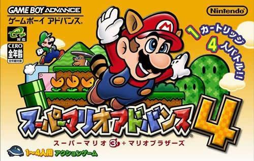 Japanese Box Art for Super Mario Advance 4