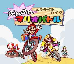Excitebike: Bun Bun Mario Battle Stadium titlescreen