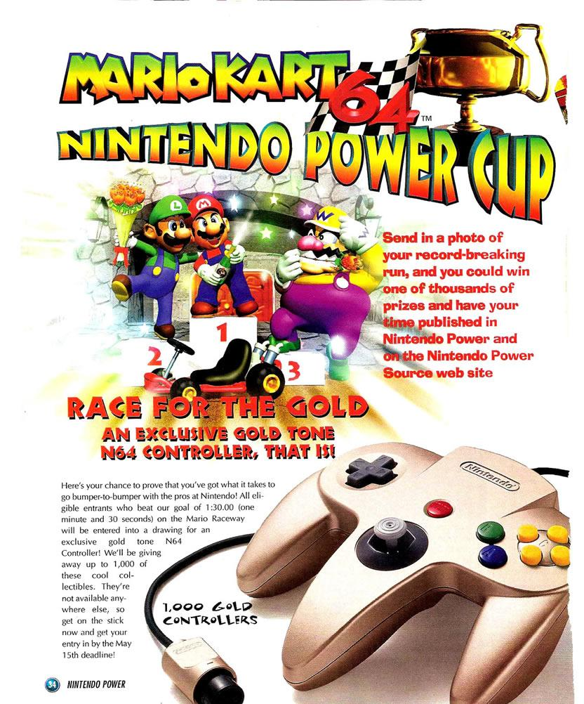 /94_mk64powercup