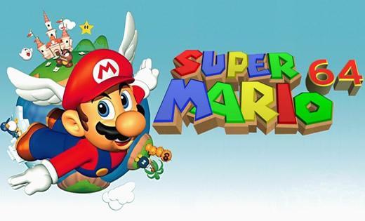 90e331ba871 Super Mario 64 Retro Guide