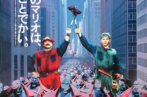 Artwork from a Japanese Movie Poster for Super Mario Bros
